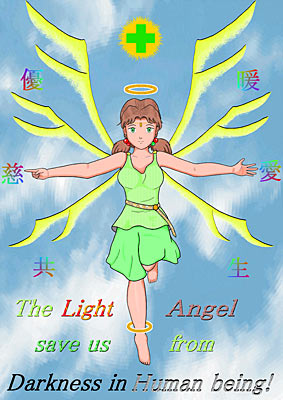 Light Angel